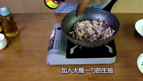 家常版的酸辣鸡杂,让人嫌弃的鸡杂这样做,酸辣开胃!