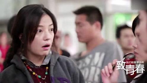 李少红夸 赵薇《致青春》拍得有底气,看看赵薇在片场如何拍戏