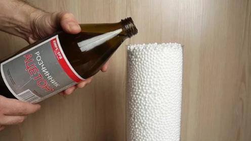 酒精遇上塑料泡沫会怎样?10秒后太神奇了,千万别眨眼!