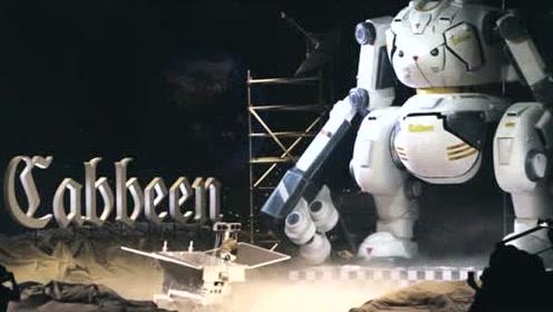 上海时装周SS2020 - Cabeen #摩登地标#
