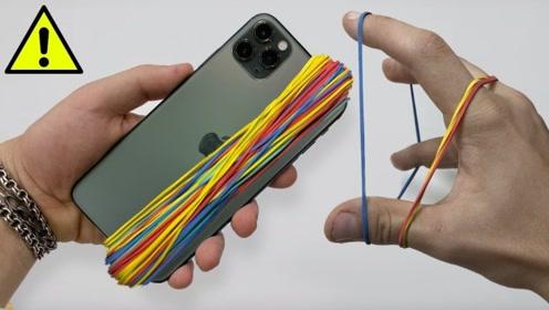 土豪作死实验:最新版iPhone缠绕1000根皮筋,你猜手机会变形吗?