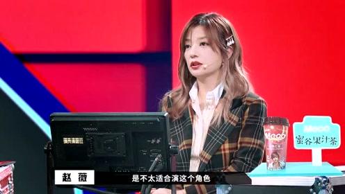 赵薇认为金靖不适合这个角色,看看赵薇在《亲爱的》中如何表演