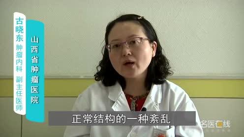 什么是乳腺增生呢