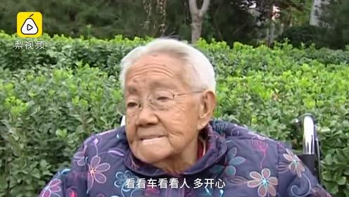 超有爱!94岁奶奶每天陪交警执勤还发糖:不要不跟你玩儿