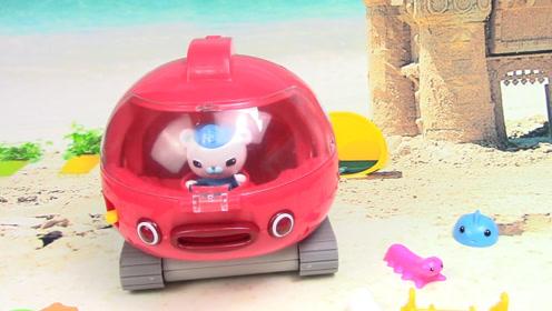 海底小纵队马蹄蟹艇救援套装玩具