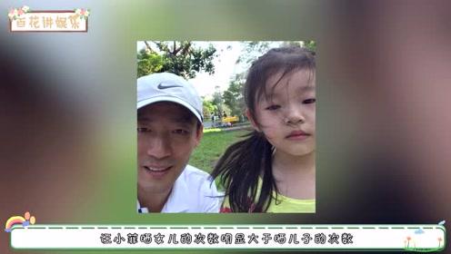"""汪小菲曝5岁爱女被男孩追,霸气放狠话:""""灭了不靠谱的男同学"""""""