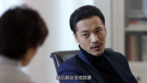 《在远方》姚远也玩运营资本的手段刘达不服,在路晓鸥面前奚落姚远