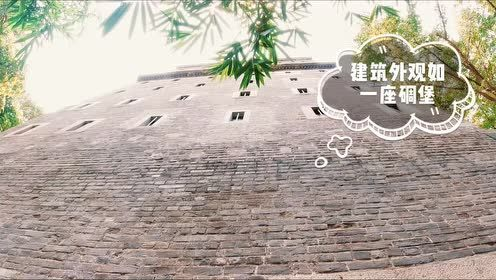 """闹市中心这座百年碉楼,带你认识古时的""""当铺"""""""