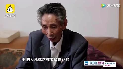 义乌小商品市场改革者,《鸡毛飞上天》谢书记原型谢高华去世