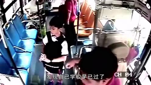 """10岁男孩""""完美""""错过学校,还未来得及""""高兴"""",却被公交司机暖心送回!"""