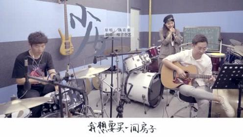 小姐姐乐队演绎林宥嘉《少女》气氛瞬间变甜