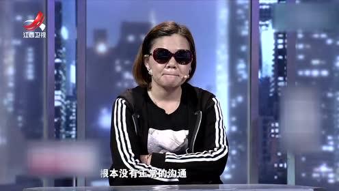 黄先生:自己手摔骨折了 妻子却对他非常冷漠