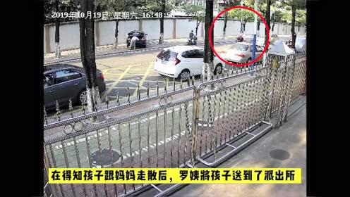 粗心妈妈着急过红路灯,未发现好奇宝宝下了车,这一幕太惊险了!