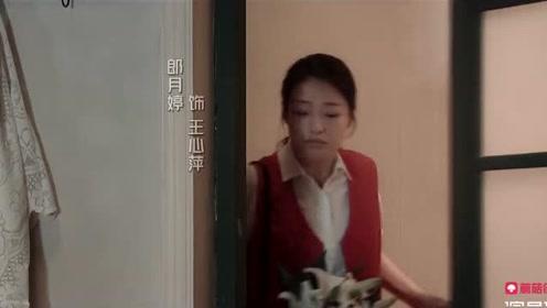 朗月婷、牛骏峰饰演姐弟出演《海洋天堂》,比文章李连杰电影原版更动人