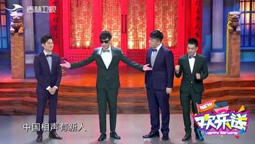 猛不等于浪,相声演员高玉凯现场带来老北京说唱,观众都笑坏了