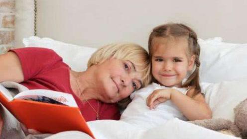 两岁女娃跟奶奶一起睡,传染老人病,体质越来越差!