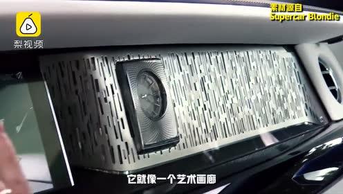 它是全世界最豪华的车!迪拜姐试驾劳斯莱斯幻影