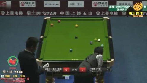 """丁俊晖转战""""中式八球"""",80秒钟直接清台,这打球和玩过家家似的!"""