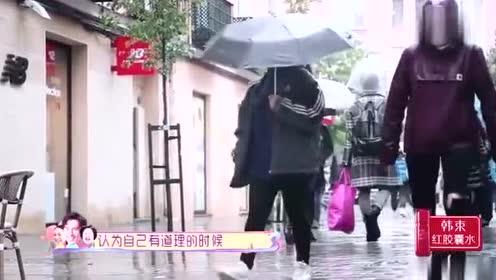 张伦硕:你这样我很累,钟丽缇:我也累!两人就这样一人走一头