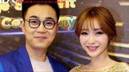 大鹏柳岩十年友情不离不弃 再合体主演电影《受益人》11.8上映