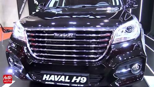 2019款哈弗H9 2.0T登场,外观和内饰实拍