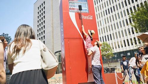 世界最大的自动贩卖机,只要按下按钮饮料免费喝,路人各显神通!