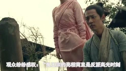 《诛仙Ⅰ》曝片段 反派造型新奇诡谲惊艳众人