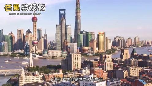 留学生争论!孟买和上海到底哪个更发达,印度留学生当然选孟买了