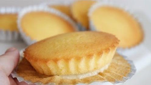 如何制作柔软蓬松的蛋黄派?比蛋糕还好吃,既卫生又省钱