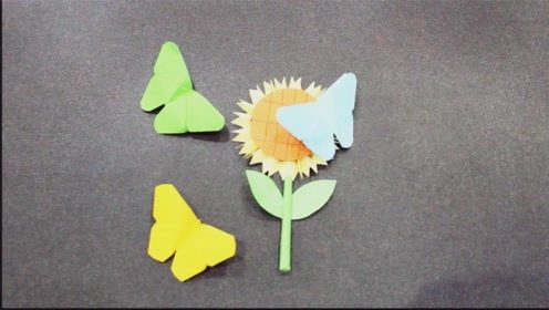 儿童手工制作大全手工创意折纸美丽的蝴蝶折纸