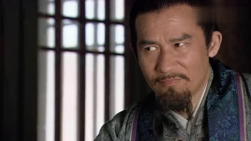 新水浒传:太尉儿子疯疯癫癫,太尉决定替儿子出气,林冲要倒霉了