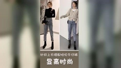 穿搭裤子的显高搭配示范,每日穿搭分享穿衣搭配