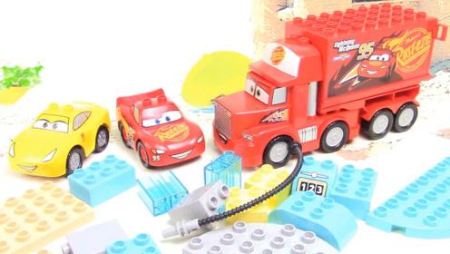 赛车总动员与乐高合作主题拼装玩具