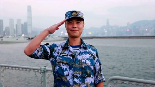 驻港海军战士硬核告白:守护香江清澈,她属于祖国!