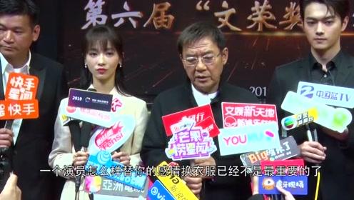 吴谨言获文荣奖最佳女主 许凯喜摘视帝感恩于正