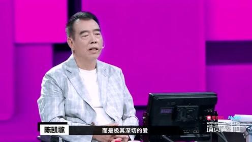 陈凯歌谈电影是细节的艺术,不愧是中国名导演!