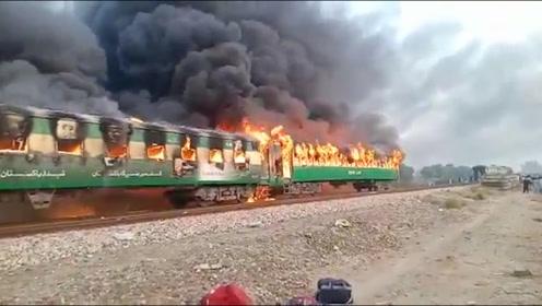 巴基斯坦一火车起火造成至少60人死亡 乘客用燃气炉违规做饭引发