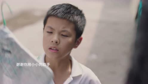 2019孝心少年-播出时间版 30秒