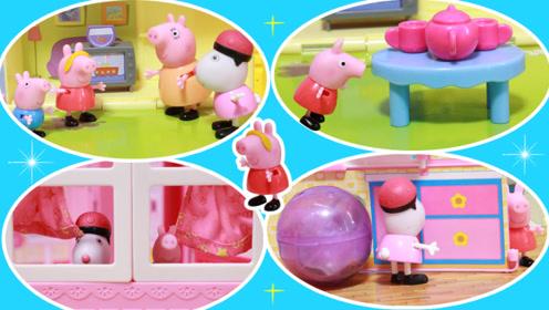 小猪佩奇和乔治玩捉迷藏游戏!乔治藏在扭蛋里的儿童玩具故事!