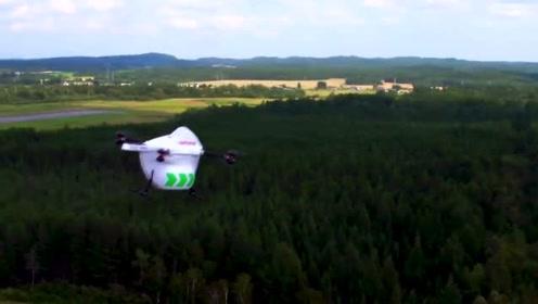 无人机送往埃德蒙顿国际机场