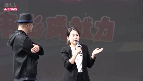 【拙见·对谈】田延友、柯文思、韩轶对谈
