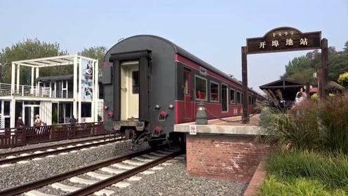 秦皇岛开埠地火车站