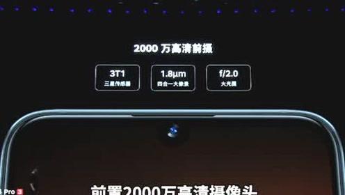 60秒看完坚果Pro3新品发布会