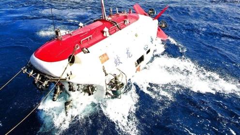 中国挑战海洋禁区迈出关键一步,最大下潜深度比蛟龙号还强
