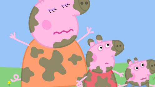 小猪佩奇今天拿出了面粉和馅料准备给猪爸爸做至尊披萨 玩具故事