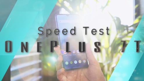 一加新机7T APP启动速度测试,高通骁龙855+对抗苹果A13仿生!