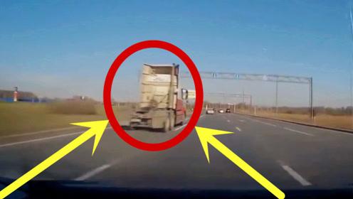 货车司机上演蛇形走位,自以为很潇洒,视频记录精彩瞬间!