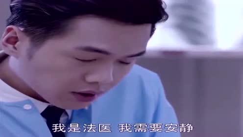 法医秦明:我心里只有工作,恋爱什么的与我无关!