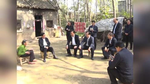 南阳市委书记暗访时怒批干部:我都为你脸红 对不起咱老百姓