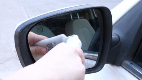汽车后视镜抹上牙膏擦一擦,厉害了,解决老司机都困扰的一个难题